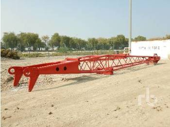 MANITOWOC 42 Ft with pulley - ذراع الرافعة